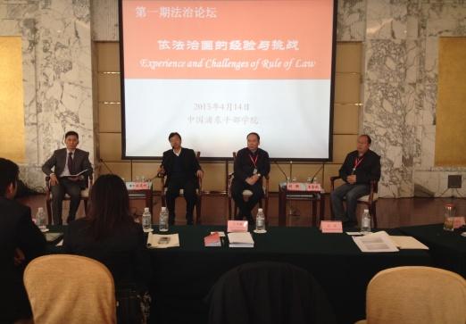 鞭刑制度、法律与道德的关系、言论自由的边界等话题与新加坡学员及