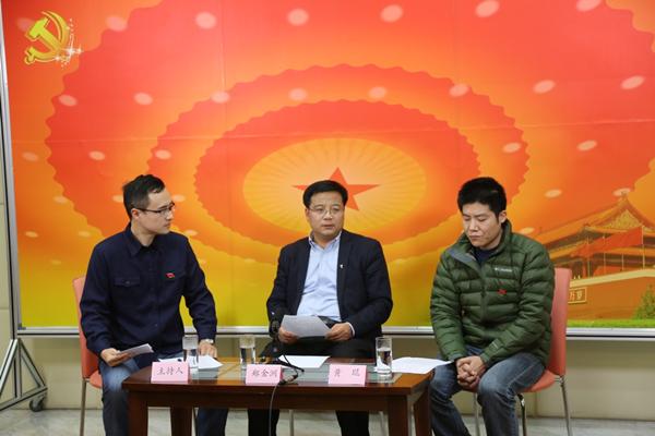 中国干部网络学院浦东分院正式上线